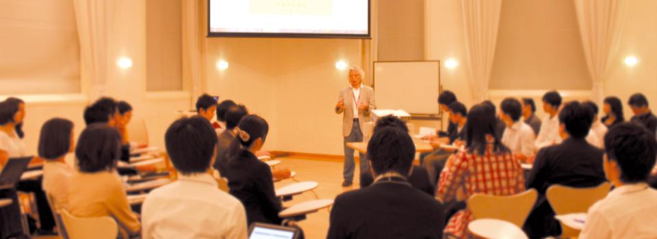地球的人材を育成するグローバルプロフェッショナルズ創造戦略プロジェクト